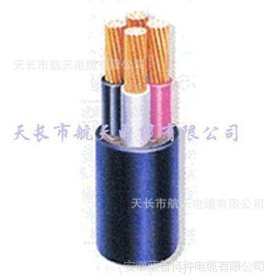 安徽蓝普特种电缆金属屏蔽电力电缆--VV-P、YJV-P、YJLV22-P等