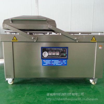 鱼豆腐全自动真空包装机 双室封口机 不锈钢材质诸城神州专业厂家