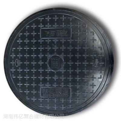 伟亿牌高分子树脂复合材料500*40mm 圆形井盖 C型 市政产品厂家直销