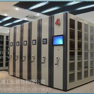 广东力源 密集仓储柜储蓄量大 用于企业的形象提升存放