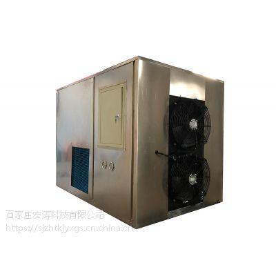 何首乌大型商用烘干机宏涛HT-3空气能热泵除湿干燥设备中药材烘干房多种物料适用中草药厂家热卖