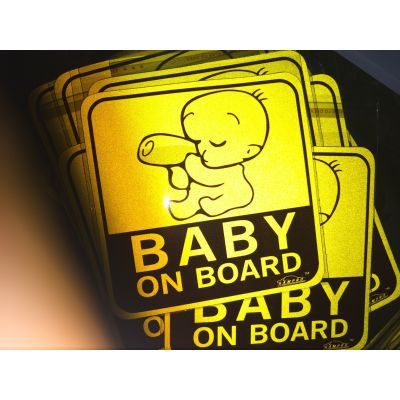 广告厂家批发磁性贴 装饰车贴 新手路 实习标志