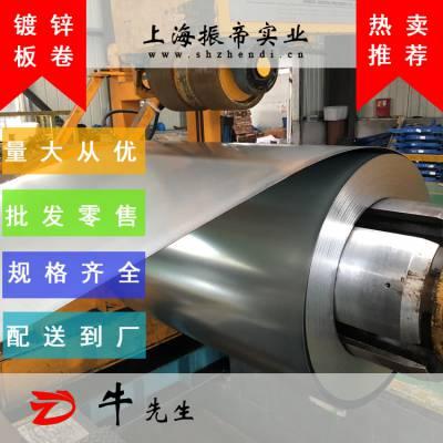 汽车钢HC250/450DPD+Z镀锌卷板HC250/450DPD+Z报价