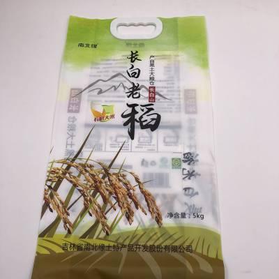广州透明日用品包装袋供应商厂家报价合理_昌弘包装