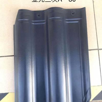 陶瓷斜角瓦 意式罗曼瓦 防水双筒瓦 西式S瓦