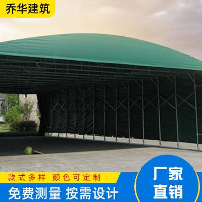 常州制作仓储推拉雨棚 活动雨棚雨篷 收缩推拉雨棚上门安装