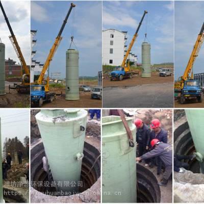 贵州河流湖泊雨水提升泵站