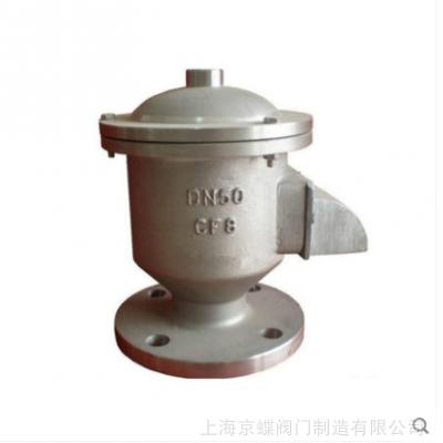 上海精工良工沪工冠龙 全天候(阻火)呼吸阀 DN50 80 100