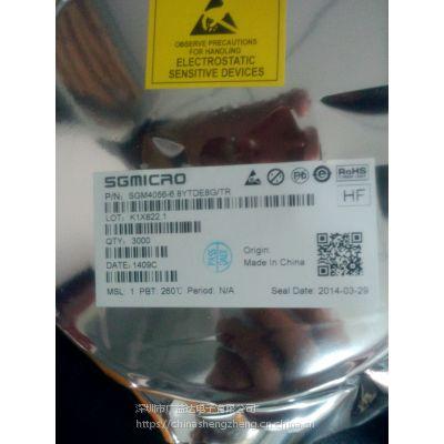 SGM4056-6.8YTDE8G/TR SG7 SGMICRO TDFN2*2-8L