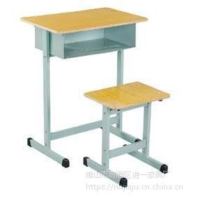 学习课桌 校桌椅,型号KXY-8132,金属桌椅,厂简约现代金属好椅达台