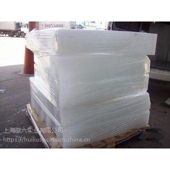 上海地区食用冰块降温冰块碎冰干冰配送服务