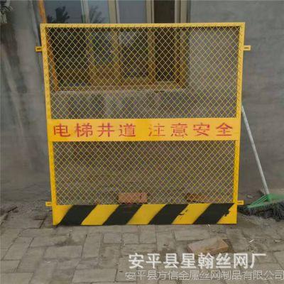 建筑楼房施工井口安全门 框架护栏喷塑门 工地电梯洞口安全门
