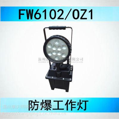 检修灯(海洋王)移动升降防爆灯FW6102 IP65/24V/30W批发