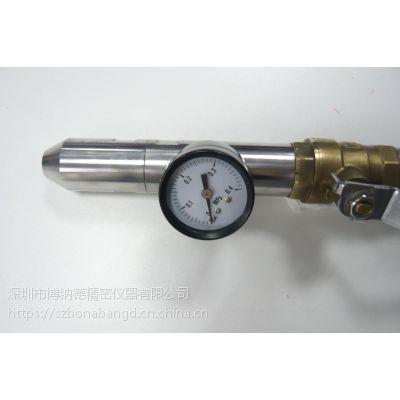 BND-IPX5博纳德品牌喷水试验装置/软管喷嘴IEC60529