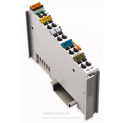 万可(WAGO)总线模拟输入模块750-467