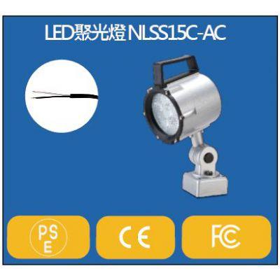 日本NIKKI(日机) 防水型LED聚光燈NLS15/18/20系列NLSM15C-DC