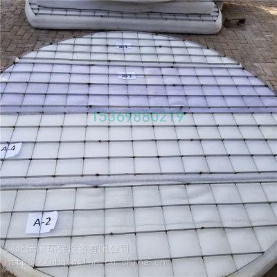 丝网除沫器 PP丝网除沫器 清澜丝网除沫器厂家
