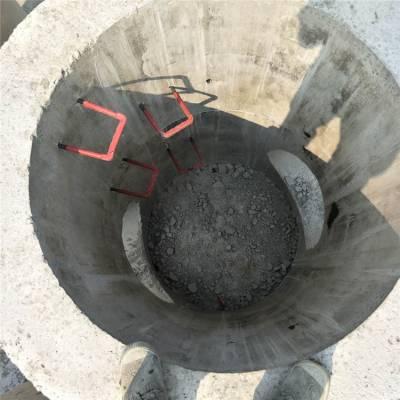 销售生产国标检查井 钢筋混凝土爬梯污水井