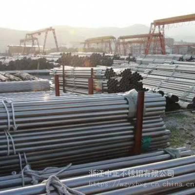 常年備有大量常規TP316不銹鋼工業焊管庫存 歡迎選購