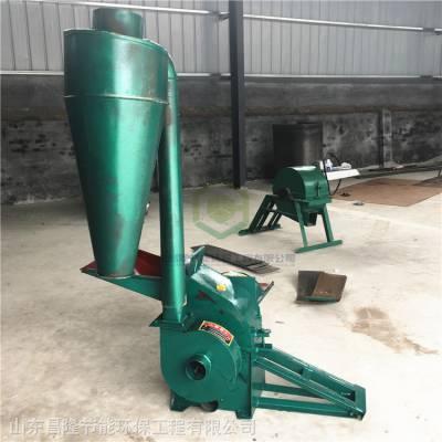 锤片式玉米杆豆杆粉碎机 树枝树杈粉碎机