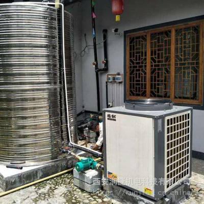 平凉空气源热泵小区供暖WS-R411平凉空气源热泵小区供暖