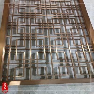 厂家批量定制不锈钢现代屏风 玫瑰金拉丝面屏风隔断 304金属屏风