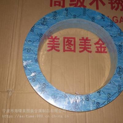 日本进口华尔卡VALQUA6500无石棉板,垫片-美图美