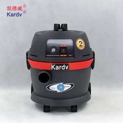 凯德威吸尘器GS-1020小型工业吸尘吸水机,移动式手提式真空吸尘器