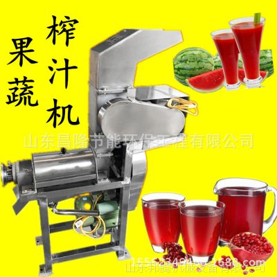 专业猕猴桃西蓝花蔬果两用螺旋榨汁机 杨桃螺旋榨汁机邦腾制造