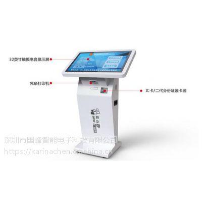 供应智能排队机、分诊排队系统、排队机、取药排队、体检排队机