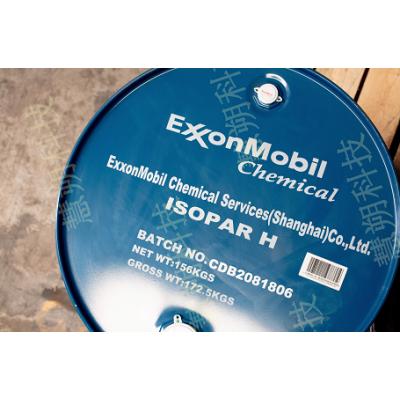 美孚烷烃Isopar H原装进口授权经销