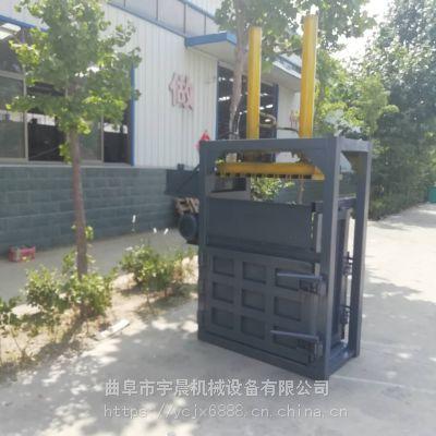 江苏 铝合金栏杆废料液压打包机 宇晨皮带打包机 废旧轮胎液压打包机价格