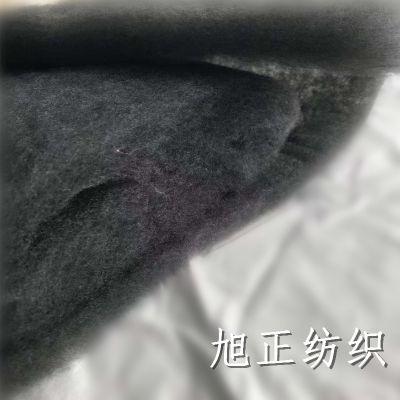 石墨烯内暖纤维棉、水洗保暖保温材料、石墨烯保温棉絮片、石墨烯保健蓄热棉