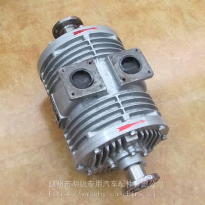 供应杭州威龙QZXD系列真空泵 吸污车吸粪车真空泵 50QZDH-68/7000