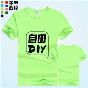 安徽定做广告衫好的品质 口碑推荐 合肥鸿运来服装供应
