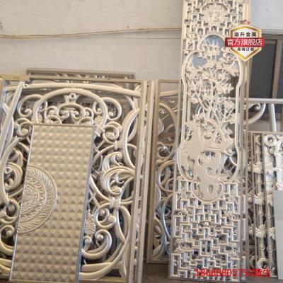 北京定做铝板雕花屏风不锈钢屏风厂家