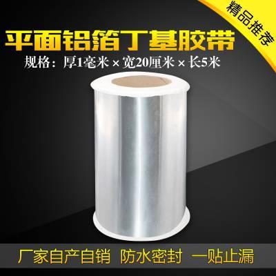 山东彩钢板防水丁基铝箔胶带厂家 欢迎咨询 临沂安晟防水材料供应