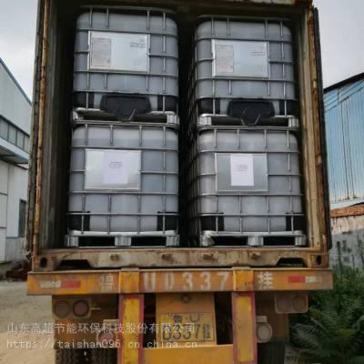 优质湿强剂价格 新型造纸助剂 纸张湿强剂PAE湿强剂 高超