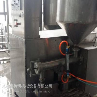 精炼机价格-成都魔芋设备生产厂家-魔芋制品去皮-成都维特博机械设备有限公司