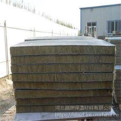 大量销售憎水抹灰岩棉复合板80kg出厂报价