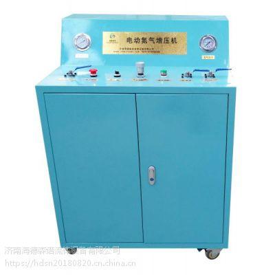 自动蓄能增压机,氮气增压机,济南海德森诺,流体设备,
