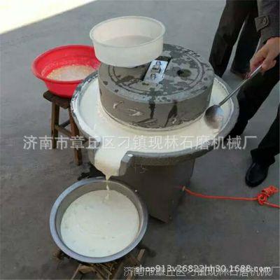 章丘现林     现磨现卖米浆石磨      移动式豆浆一体机
