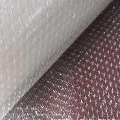 全新料气泡膜 旧料气泡膜供应 可定制规格