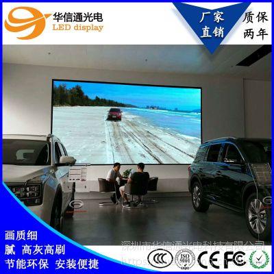 科技文化馆P3室内高清LED显示屏模组磁吸安装动态墙面电子屏多少钱华信通光电