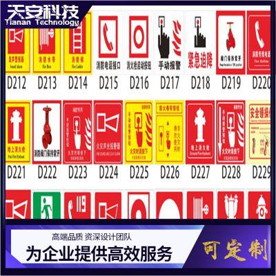 肇庆海报制作|四会海报印刷|鼎湖传单彩页|大旺广告设计制作
