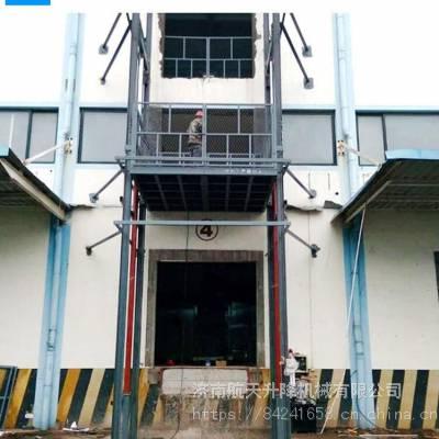西安升降货梯价格 哪个厂家质量好 AG8游戏平台专业的导轨式升降货梯生产商
