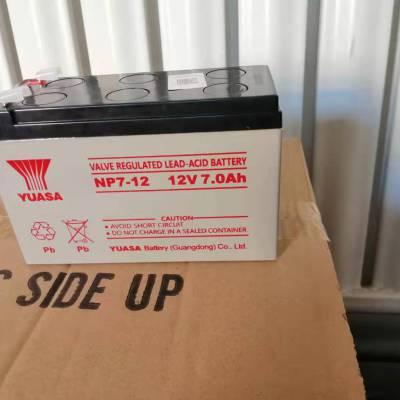 汤浅蓄电池NP7-12 12V7AH汤浅电池价格 汤浅ups电源专用蓄电池