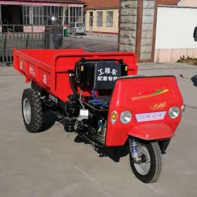 隧道杂物清除三轮运输车 加重底盘工程运输车 18马力小型柴油三轮车