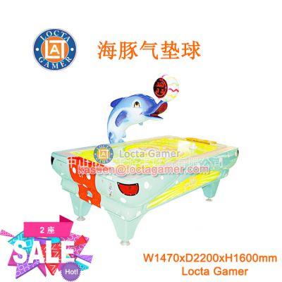 广东中山泰乐游乐儿童嘉年华游艺室内电玩气垫球曲棍球海洋主题推球推杆海豚曲棍球(LT-RD35)