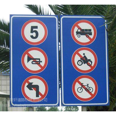 吉林 交通标志牌标准 厂家 国道标志牌